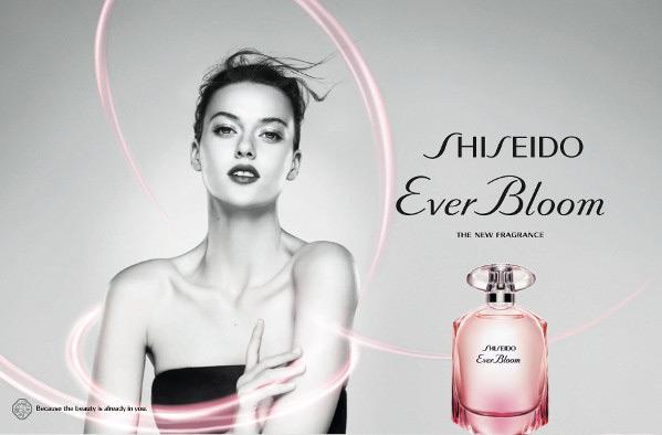 shiseido campagna pubbl
